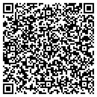 QR-код с контактной информацией организации ХАРД СЕРВИС, ЧФ