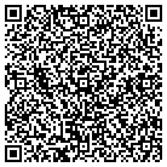 QR-код с контактной информацией организации ЭЛВИС, КОРПОРАЦИЯ