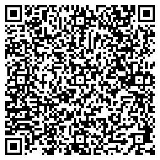 QR-код с контактной информацией организации ФРОНИР