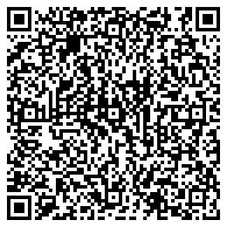 QR-код с контактной информацией организации ПАПИРУС ТД
