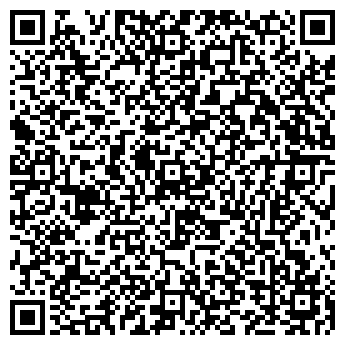 QR-код с контактной информацией организации ВЕСНА, АГРОФИРМА, ЧП