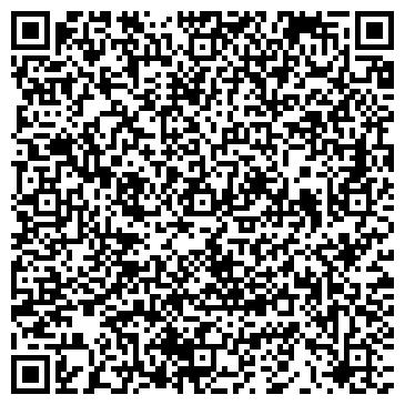 QR-код с контактной информацией организации ЮСИ, ПРОМЫШЛЕННО-ТОРГОВАЯ ЧФ, ФИЛИАЛ N9
