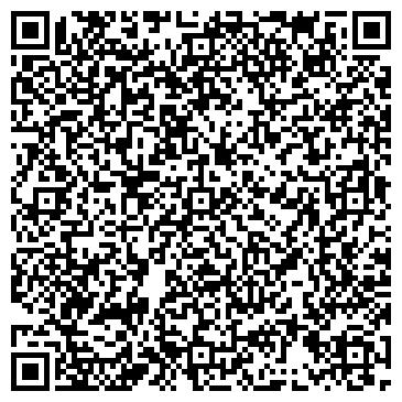 QR-код с контактной информацией организации АГРОТЕК, УКРАИНСКО-АМЕРИКАНСКОЕ СП, ООО