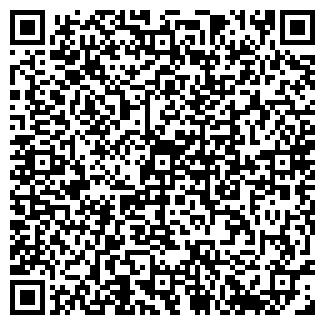 QR-код с контактной информацией организации РОМАШКА, КП