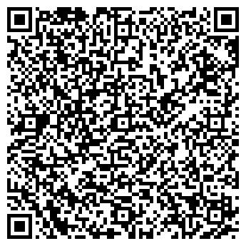 QR-код с контактной информацией организации ФРАТЕЛЛИ-СЕРВИС, ООО