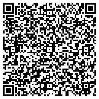 QR-код с контактной информацией организации РОТОР, ЗАО