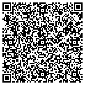 QR-код с контактной информацией организации СИЛИКАТОБЕТОН, ООО