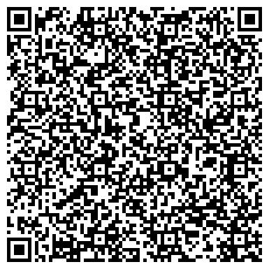QR-код с контактной информацией организации ООО Мосстройснабкомплект