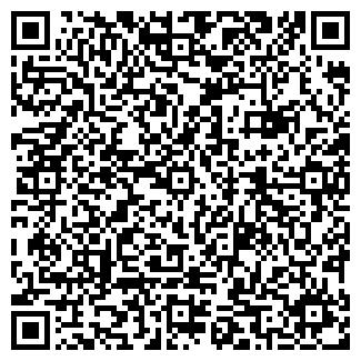 QR-код с контактной информацией организации ИРЭН, ЧАСТНАЯ ПФ