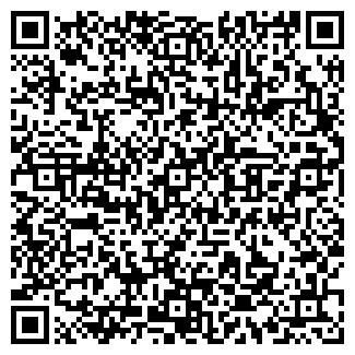 QR-код с контактной информацией организации ПРОМЕТЕЙ АНТ, ЧП