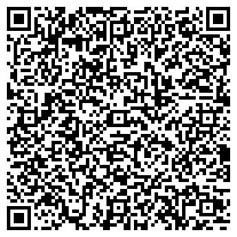 QR-код с контактной информацией организации СТАЛЕКС, ЧАСТНОЕ ПКП
