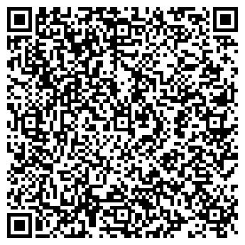 QR-код с контактной информацией организации ООО ЭПИЛ ЭКСПЕРТ