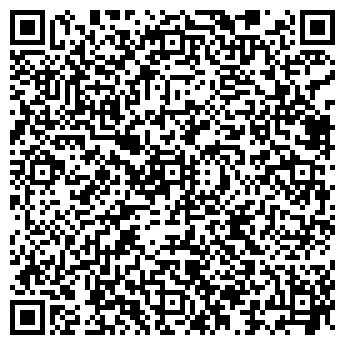 QR-код с контактной информацией организации ТЕРРА, ПКП