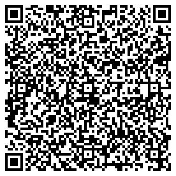 QR-код с контактной информацией организации ДЕМЕКС КОМПЬЮТЕР, НПФ, ООО