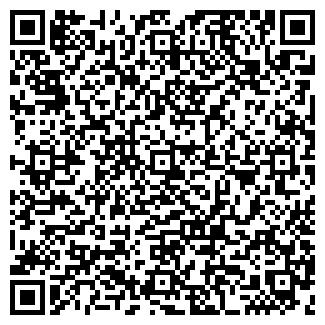 QR-код с контактной информацией организации ЦАНТ, ЗАО