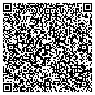 QR-код с контактной информацией организации ИТС, СПЕЦИАЛИЗИРОВАННОЕ ЧП