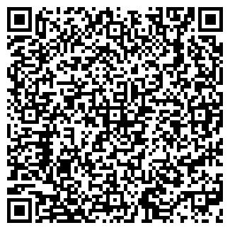 QR-код с контактной информацией организации ПИВДЕНЬ, ЧП
