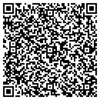 QR-код с контактной информацией организации УКРТЕХНОСЕРВИС