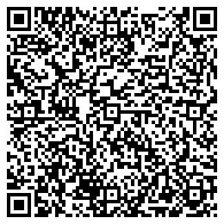 QR-код с контактной информацией организации АЛЬТАРИКА