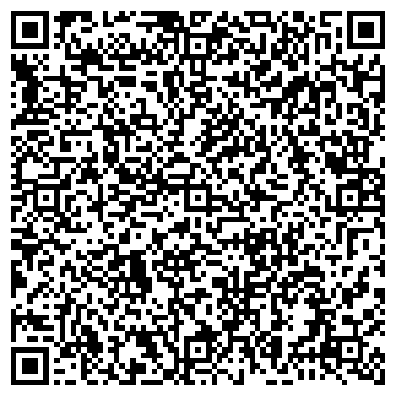 QR-код с контактной информацией организации ЗАЩИТА-92, СПЕЦИАЛИЗИРОВАННОЕ ПРЕДПРИЯТИЕ, ООО