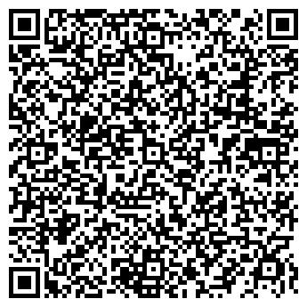 QR-код с контактной информацией организации БРИЛЛИАНТ СТУДИЯ