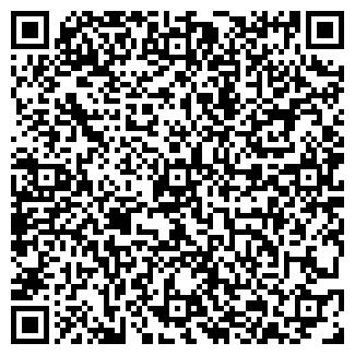 QR-код с контактной информацией организации ИНТЕРКОМ, ООО