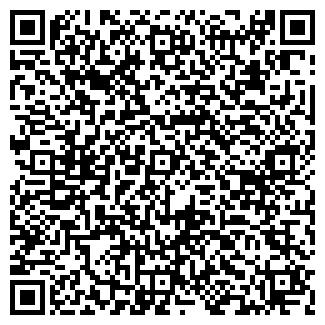 QR-код с контактной информацией организации ВИРСАВИ