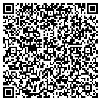 QR-код с контактной информацией организации ДИКСИКОМ, ООО