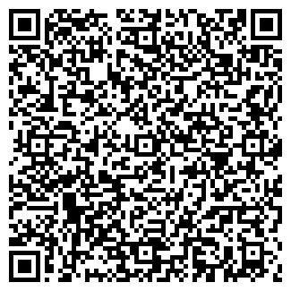 QR-код с контактной информацией организации МЕГАСТИЛЬ