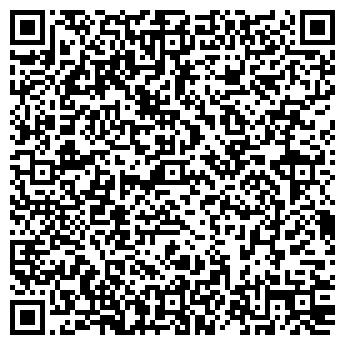 QR-код с контактной информацией организации ХЛЕБ-ЭКСПОРТ, ООО