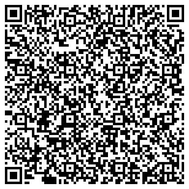 QR-код с контактной информацией организации ИНТУРИСТ-РОВНО, АГЕНТСТВО МЕЖДУНАРОДНОГО ТУРИЗМА, ООО