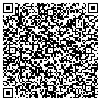 QR-код с контактной информацией организации ГОЛУБАЯ ЛАГУНА