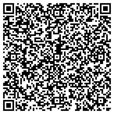 QR-код с контактной информацией организации Лесной двор