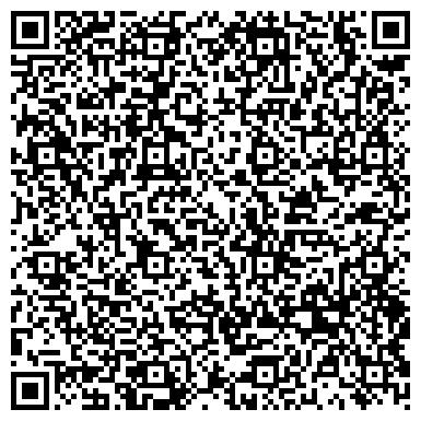 QR-код с контактной информацией организации МАРКТЕКС, УКРАИНСКО-АМЕРИКАНО-ПОЛЬСКОЕ СП, ООО