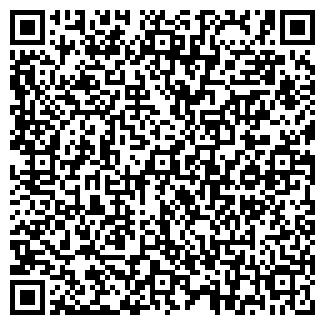 QR-код с контактной информацией организации АРТ ДИЗАЙН, ЧП