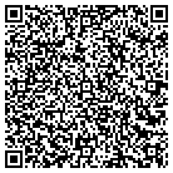 QR-код с контактной информацией организации НАШ КРАЙ, СЕТЬ СУПЕРМАРКЕТОВ