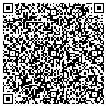 QR-код с контактной информацией организации ОЗИРИС, ЧАСТНОЕ ПОХОРОННОЕ БЮРО