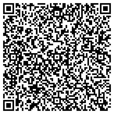 QR-код с контактной информацией организации УЧЕБНО-ОЗДОРОВИТЕЛЬНЫЙ КОМПЛЕКС N 3, ЧП