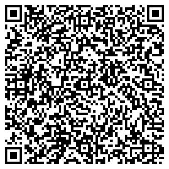QR-код с контактной информацией организации ФАРТ-СЕРВИС, ЧФ