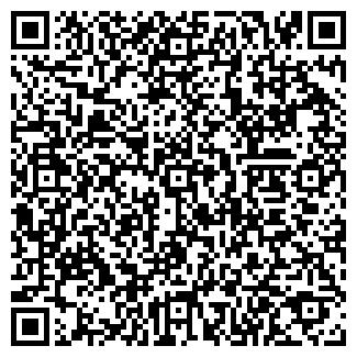 QR-код с контактной информацией организации ТРИАНЕКС, ООО