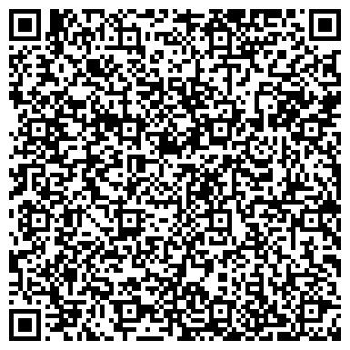 QR-код с контактной информацией организации ПИТОН, САЛОН ХУДОЖЕСТВЕННОЙ ТАТУИРОВКИ И КОСМЕТИКИ, ЧП