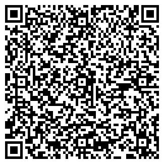 QR-код с контактной информацией организации ЛЮКС-К, ООО