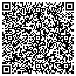 QR-код с контактной информацией организации МАРЗАН, ДЧП