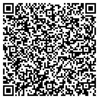 QR-код с контактной информацией организации МАКО, ЧФ