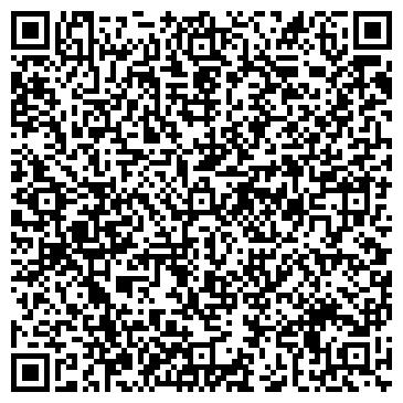 QR-код с контактной информацией организации РОВЕНСКИЙ АВТОЦЕНТР КАМАЗ, ООО