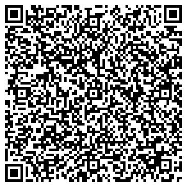 QR-код с контактной информацией организации РОВЕНСКИЙ КОМБИНАТ СТРОИТЕЛЬНЫХ МАТЕРИАЛОВ, ОАО