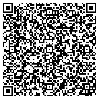 QR-код с контактной информацией организации РОВНОКОММУНСНАБ, ОАО