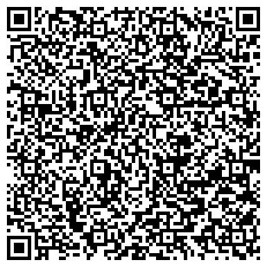 QR-код с контактной информацией организации РОВНООБЛАВТОДОР, ДЧП ОАО АВТОМОБИЛЬНЫЕ ДОРОГИ УКРАИНЫ