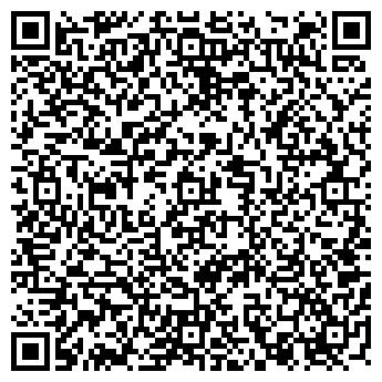 QR-код с контактной информацией организации РИВНЕПАСВАНТАЖТРАНС, ОАО