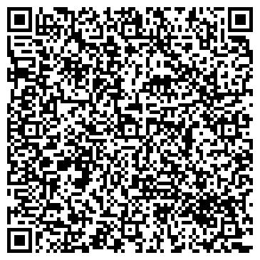 QR-код с контактной информацией организации РАКУРС, ИЗДАТЕЛЬСКИЙ ДОМ, ООО
